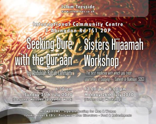 Seeking Cure With Quraan