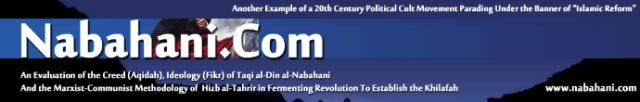 Nabahani_Com_Resized