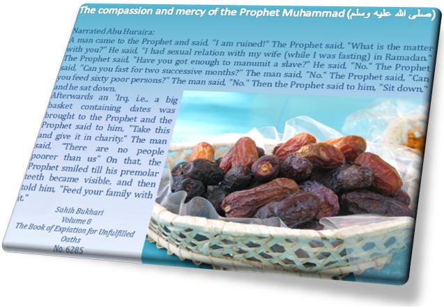 Fidyah_Dates_Hadith_IslamTees
