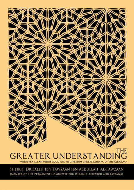 greater_understanding_01