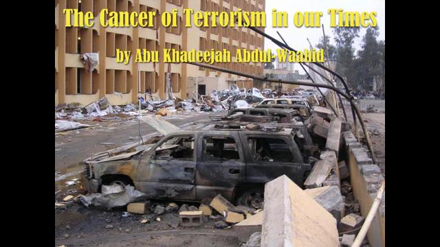 CancerOfTerrorism