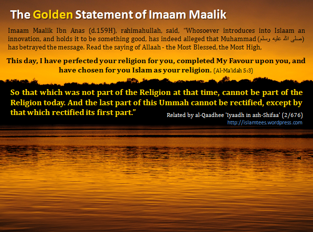 Golden_Statement_by_IslamTees