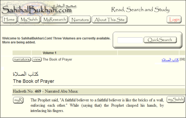 Sahih_Bukhari_bricks_believers