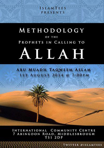IslamTees_Methodology_Of_Prophets_Lecture