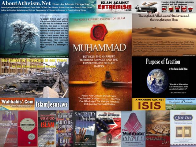 ForNonMuslim_Banner_IslamTees