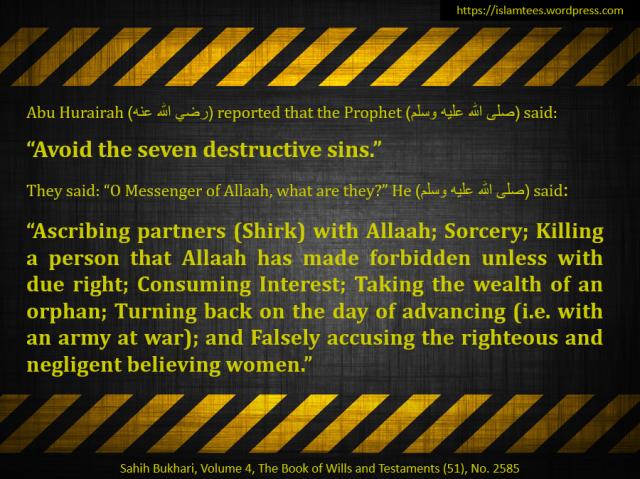 IslamTees_7DeadlySins