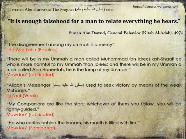 IslamTees_CarefulnessWhenNarrating