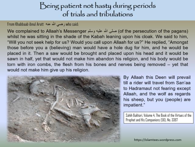 IslamTees_PatienceUponTribulation