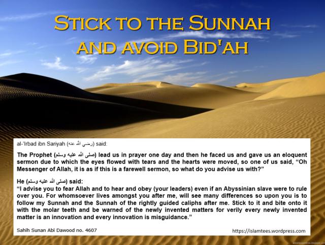 IslamTees_StickToSunnahAvoidBidah