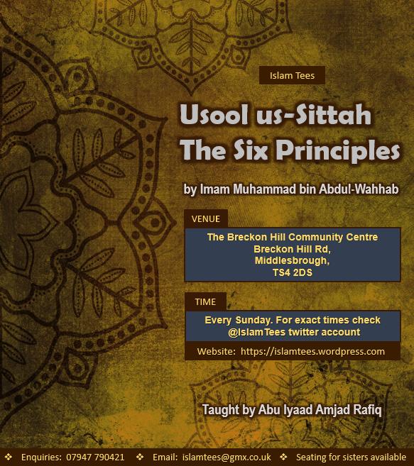 IslamTees_UsoolusSittah_Banner