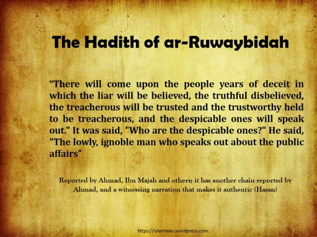 IslamTeesArRuwaybidah