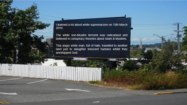 IslamTees_Billboard_Christchurch