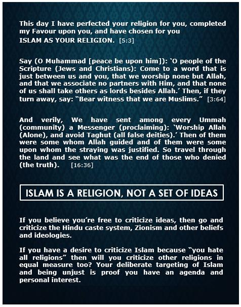 IslamTees_Islam_Is_Religion_New1